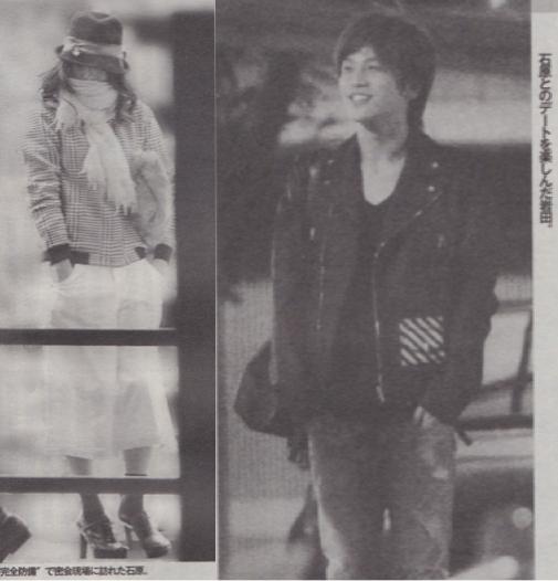 ドラマでも、岩田さんは石原さとみさんが演じる美咲役の事を好きで好きでしょうがない役柄でした。