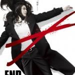 三代目新曲アンフェア主題歌「Unfair World」発売日、予約など詳細!