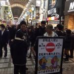 三代目JSBモニタリング出演!放送日は12月24日【ツイッター目撃まとめ】
