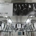 三代目JSBがJR東日本の電車をジャック!梅田には巨大ポスター!【画像有】