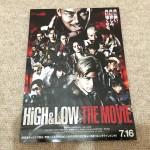 HiGH&LOW(ハイアンドロー)映画フライヤーが超カッコいい件!【画像有】