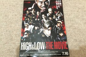 HiGH&LOW THE MOVIE フライヤー