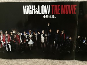 HiGH&LOW THE MOVIEのフライヤー