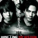 HIGH&LOW(ハイアンドロー)続編「THE RED RAIN」あらすじは?斉藤工登場!