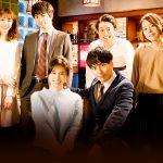 山下健二郎ドラマ『Love or Not』動画視聴方法は?あらすじ、キャストなど徹底調査