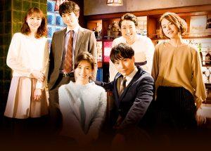 ドラマ「love or not」山下健二郎