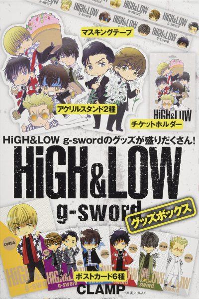 HiGH&LOW ハイアンドロー 漫画