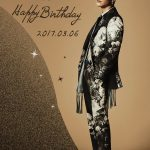 【祝福】本日は岩田剛典の誕生日!三代目メンバーからの誕生日プレゼントは?