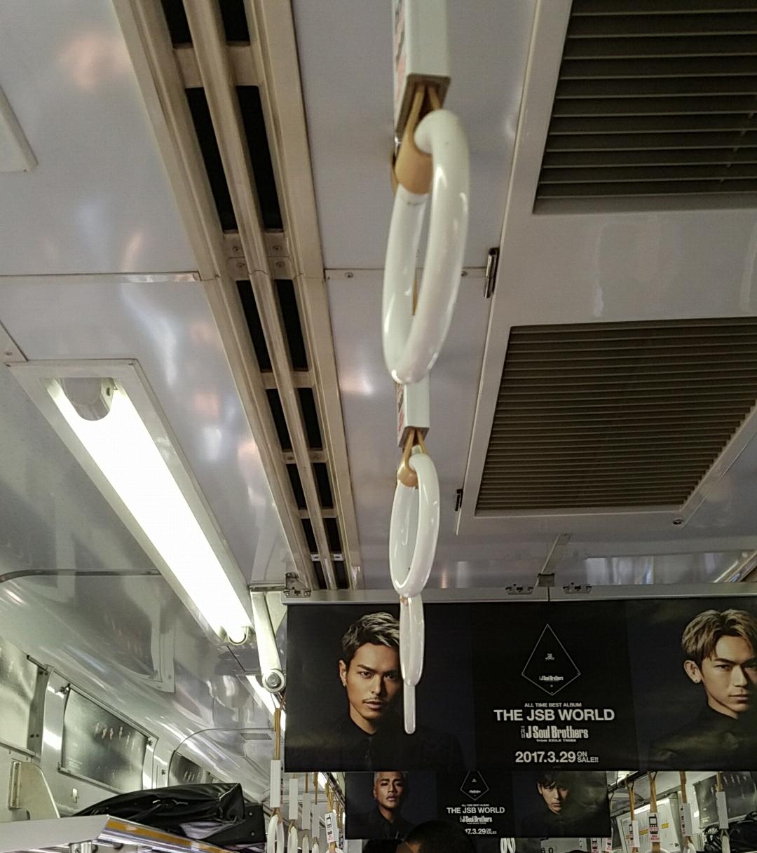 三代目JSB電車広告