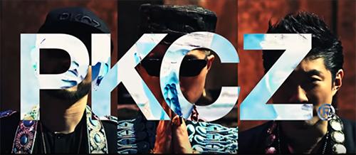 PKCZ アルバム発売