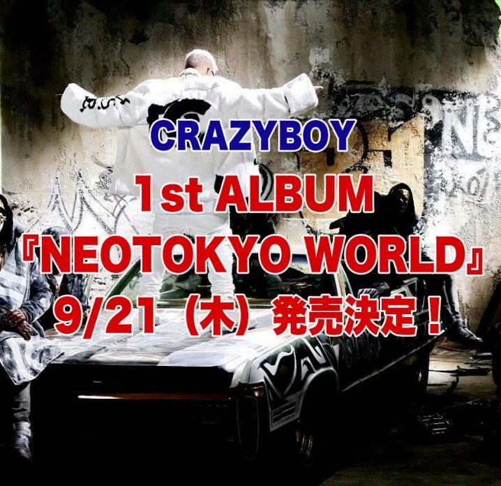 CRAZYBOY アルバム NEOTOKYO WORLD