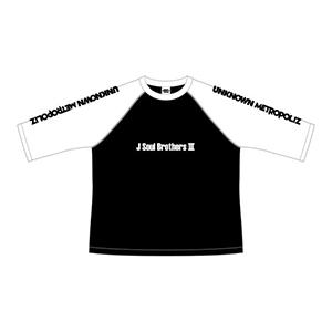 三代目JSB ライブ2017 グッズ UNKNOWN METROPOLIZ ロングTシャツ