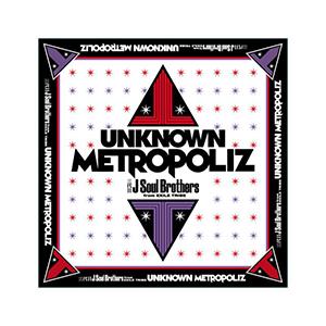 三代目JSB ライブ2017 グッズ UNKNOWN METROPOLIZ バンダナ