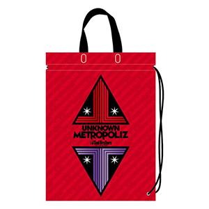 三代目JSB ライブ2017 グッズ UNKNOWN METROPOLIZ エコバッグ 中
