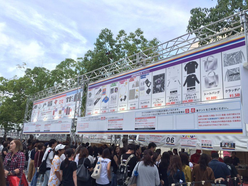 三代目 ライブ 2017 大阪 レポ セトリ