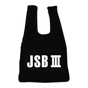 三代目JSB ライブ2017 グッズ UNKNOWN METROPOLIZ ニット トートバッグ