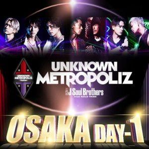 三代目JSB ライブ 2017 UNKNOWN METROPOLIZ 大阪 セトリ レポ 1