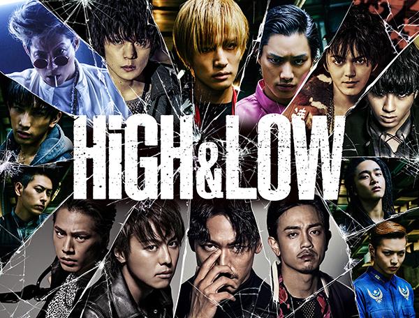 HiGHLOW dTV 無料で見る方法