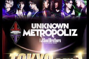 三代目JSB ライブ 2017 UNKNOWN METROPOLIZ 東京ドーム セトリ レポ 1
