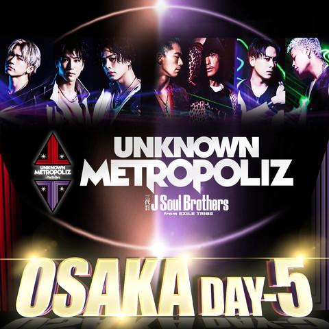 三代目JSB ライブ 2017 UNKNOWN METROPOLIZ 大阪 セトリ レポ 1 イメージ画像