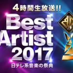 三代目JSB『BEST ARTIST 2017』出演決定!日程、歌唱曲セトリは?