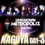 三代目JSB ライブ 2017 UNKNOWN METROPOLIZ 名古屋 ナゴヤドーム セトリ レポ 3