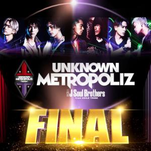 三代目JSB ライブ 2017 UNKNOWN METROPOLIZ 福岡 セトリ レポ 3