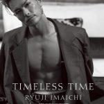 今市隆二写真集『TIMELESS TIME』予約方法!特典や価格比較など詳細!