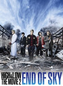 HIGH LOW THE MOVIE 2 DVD blu-lay 予約情報