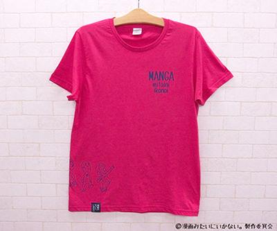山下健二郎 漫画みたいにはいかない グッズ Tシャツ ピンク