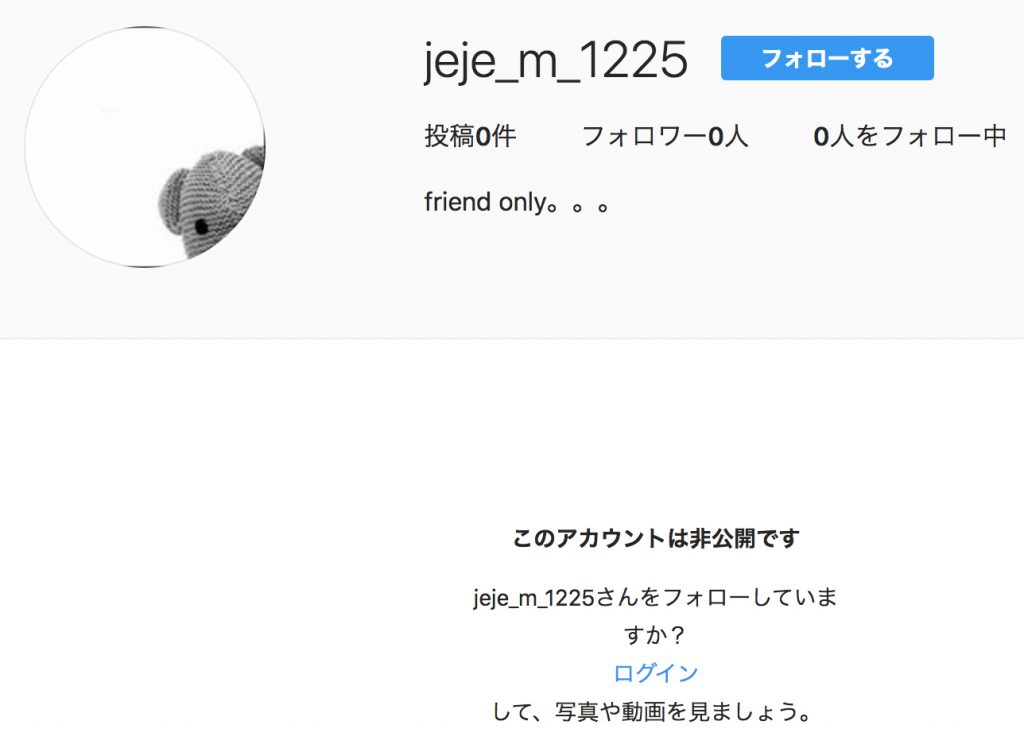 岩田剛典 がんちゃん Instagram 裏垢