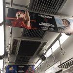 【2018年最新】三代目JSBが電車ジャック!見れる路線や期間は?目撃報告も【画像有】