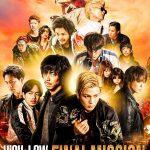 HiGH&LOW THE MOVIE 3(ハイアンドロー3)DVD予約案内!特典、最安値など徹底調査!