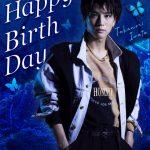 【祝29歳】本日は岩田剛典の誕生日!今年も三代目メンバーから誕生日プレゼント?