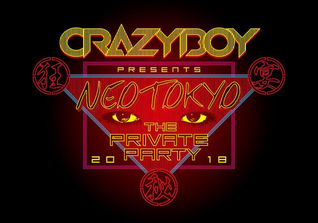 ELLY CRAZYBOY ライブツアー 2018