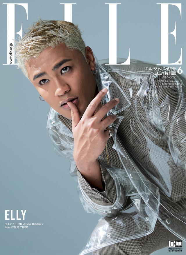 ELLE JAPON ELLY