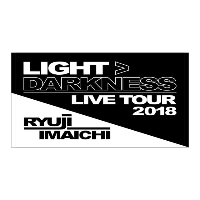 今市隆二 ライブグッズ 2018 LIGHT DARKNESS ビーチタオル