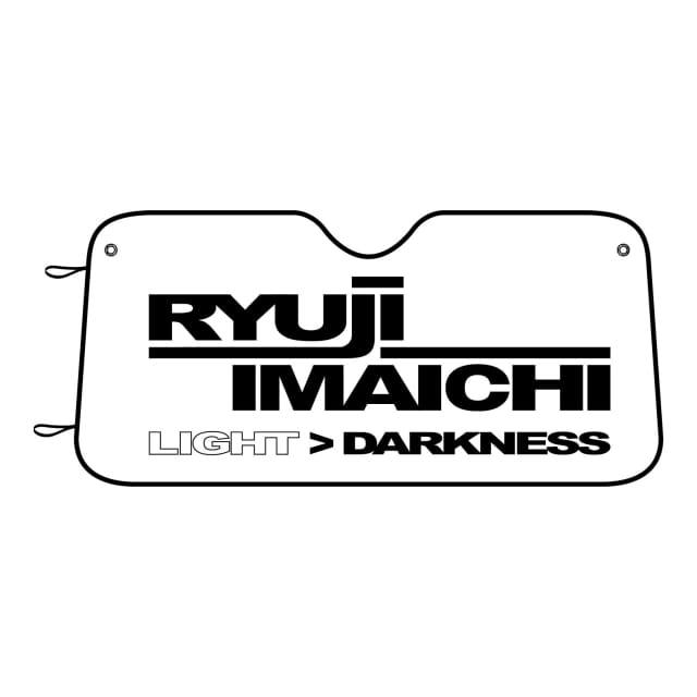 今市隆二 ライブグッズ 2018 LIGHT DARKNESS サンシェード