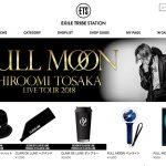 登坂広臣ソロライブグッズ「FULL MOON」ネックレスが販売開始直後に完売!再入荷はいつ?