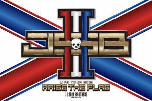 三代目JSB ライブ 2019 RASE THE FLAG 日程 チケット料金 会場