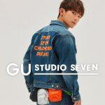 三代目JSB NAOTOのブランド STUDIO SEVENがGUとコラボ!詳細アリ!