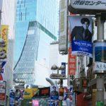 三代目J SOUL BROTHERS が渋谷をジャック!?詳細など!