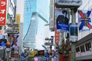 三代目渋谷フラッグジャック