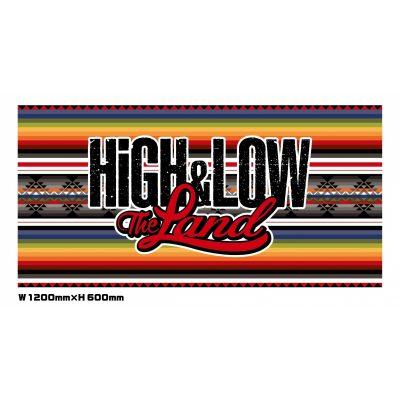 high&low goods