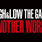 HiGH&LOWアプリ『THE GAME ANOTHER WORLD』発売決定!ゲーム内容、登場キャラ、料金など徹底紹介!