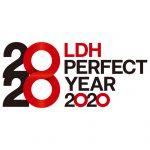 過去最大の『LDH PERFECT YEAR2020』!その内容は?過去の内容やファンの反応など!【徹底調査】