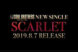 SCARLET 三代目J SOUL BROTHERS シングル