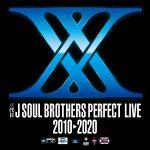 三代目J SOUL BROTHERSのアニバーサリープロジェクト決定!詳細は?【徹底調査】