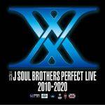 三代目J SOUL BROTHERS PERFECT LIVE 開催決定!詳細は?【徹底調査】