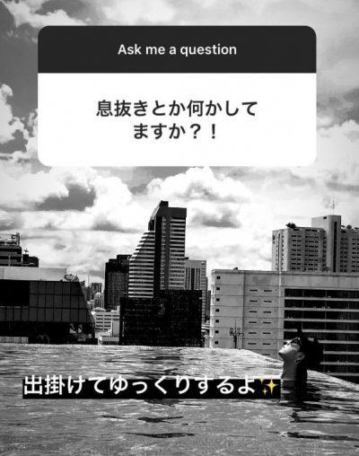 登坂広臣 質問コーナー